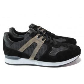 Спортни мъжки обувки - естествен велур с еко-кожа - черни - EO-15074