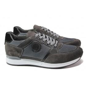 Спортни мъжки обувки - естествен велур с еко-кожа - сиви - EO-15080