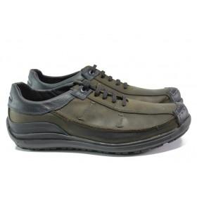 Мъжки обувки - естествена кожа - зелени - EO-13532