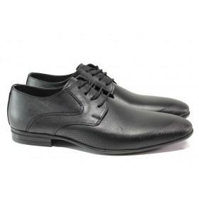 Мъжки обувки - естествена кожа - черни - EO-13592
