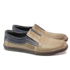 Мъжки обувки - естествена кожа - кафяви - EO-13583