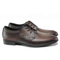 Мъжки обувки - естествена кожа - кафяви - EO-13687