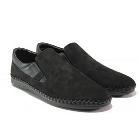 Мъжки обувки - естествен набук - черни - EO-13803