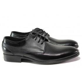 Мъжки обувки - естествена кожа с естествен лак - черни - EO-13805