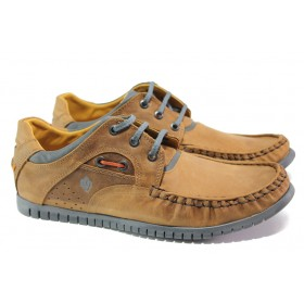 Мъжки обувки - естествена кожа - кафяви - EO-13941