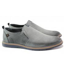 Мъжки обувки - естествена кожа - сиви - EO-13942