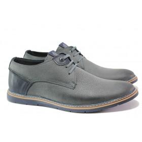Мъжки обувки - естествена кожа - сиви - EO-13937