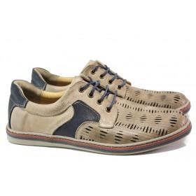 Мъжки обувки - естествена кожа - бежови - EO-13983