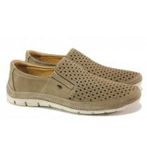 Мъжки обувки - естествена кожа - бежови - EO-13990