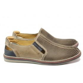 Мъжки обувки - естествена кожа - бежови - EO-13984