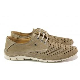 Мъжки обувки - естествена кожа - бежови - EO-13986