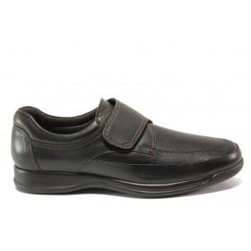 Мъжки обувки - естествена кожа - кафяви - EO-14382