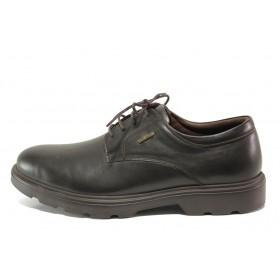 Мъжки обувки - естествена кожа - кафяви - EO-14383