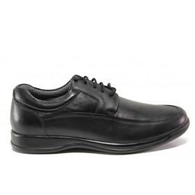 Мъжки обувки - естествена кожа - черни - EO-14387