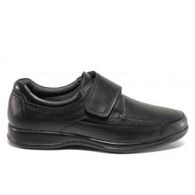 Мъжки обувки - естествена кожа - черни - EO-14384
