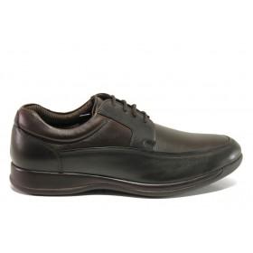 Мъжки обувки - естествена кожа - кафяви - EO-14388