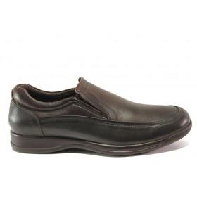 Мъжки обувки - естествена кожа - кафяви - EO-14386