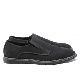 Мъжки обувки - естествен набук - черни - EO-14037