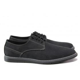 Мъжки обувки - естествен набук - черни - EO-14040