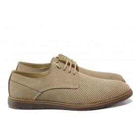 Мъжки обувки - естествен набук - бежови - EO-14039