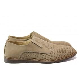 Мъжки обувки - естествен набук - бежови - EO-14038