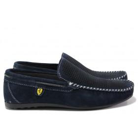 Мъжки обувки - естествен набук - тъмносин - EO-14168