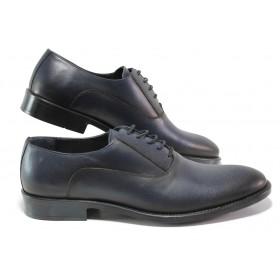 Мъжки обувки - естествена кожа - тъмносин - EO-14502