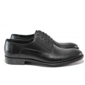 Мъжки обувки - естествена кожа - черни - EO-14501