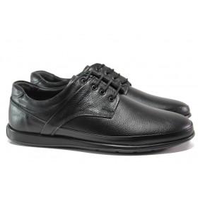 Мъжки обувки - естествена кожа - черни - EO-14498