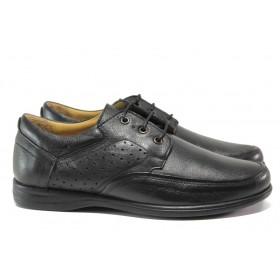 Мъжки обувки - естествена кожа - черни - EO-14507