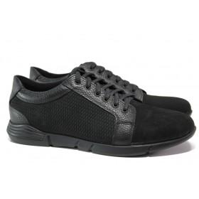 Мъжки обувки - естествен набук - черни - EO-14500