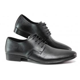Мъжки обувки - естествена кожа - черни - EO-14503