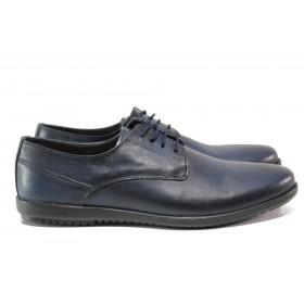 Мъжки обувки - естествена кожа - тъмносин - EO-14505