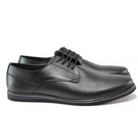 Мъжки обувки - естествена кожа - черни - EO-14504