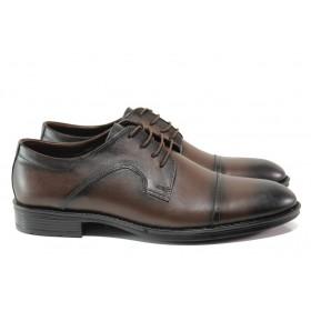 Мъжки обувки - естествена кожа - кафяви - EO-14549