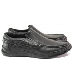 Мъжки обувки - естествена кожа - черни - EO-14573