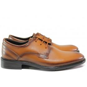 Мъжки обувки - естествена кожа - кафяви - EO-14596