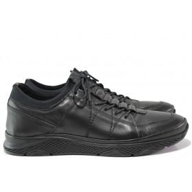 Мъжки обувки - естествена кожа - черни - EO-14597