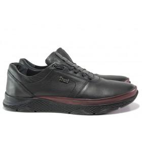 Мъжки обувки - естествена кожа - черни - EO-14598