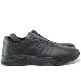 Мъжки обувки - естествена кожа - тъмносин - EO-14599