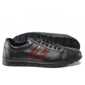 Мъжки обувки - естествена кожа - черни - EO-14633