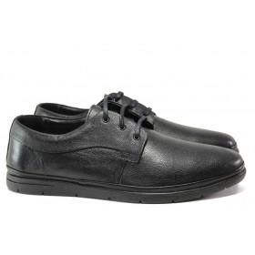 Мъжки обувки - естествена кожа - черни - EO-14631