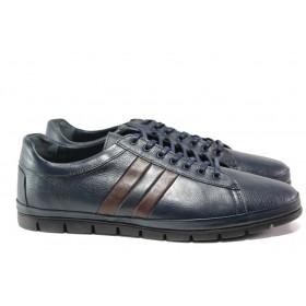 Мъжки обувки - естествена кожа - тъмносин - EO-14632