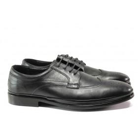 Мъжки обувки - естествена кожа - черни - EO-14634