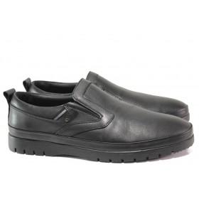 Мъжки обувки - естествена кожа - черни - EO-14736