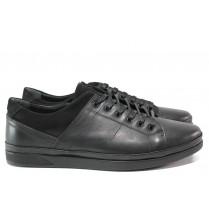 Мъжки обувки - естествена кожа - черни - EO-14787