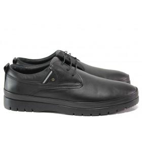 Мъжки обувки - естествена кожа - черни - EO-14790