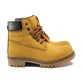 Юношески боти - естествен набук - жълти - EO-14976