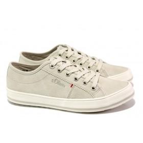 Равни дамски обувки - висококачествена еко-кожа - сиви - EO-13503