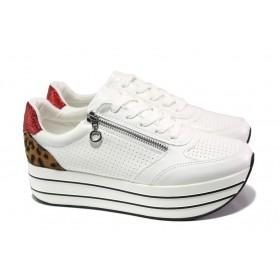 Равни дамски обувки - висококачествена еко-кожа - бели - EO-13504